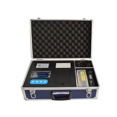 分光光度水质检测仪