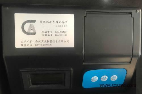 湖北省工业废水水质监测仪检测方法