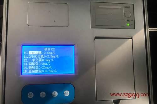 北京水质分析仪
