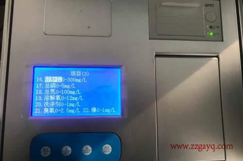 北京水质检测仪