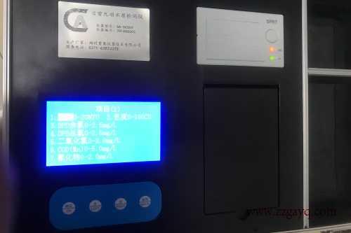 湖南重金属水质检测仪