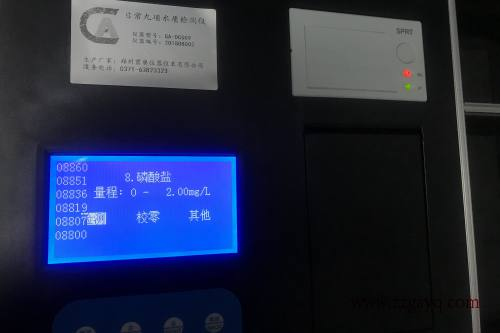 陕西日检九项水质检测箱
