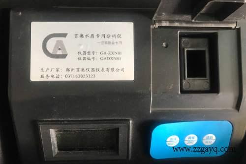 上海市氟离子水质检测仪标准