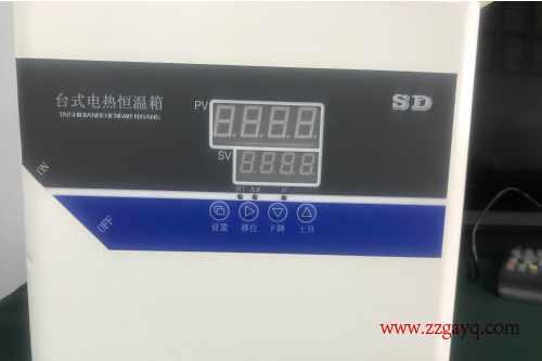 黑龙江鱼缸水质分析仪
