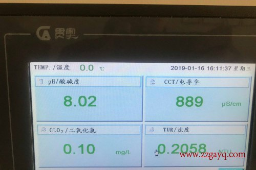 重庆溶解氧水质分析仪