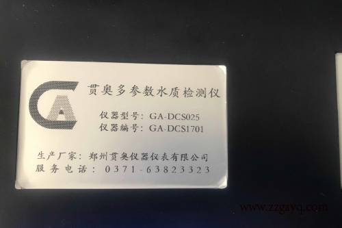 黑龙江省COD水质分析仪什么好