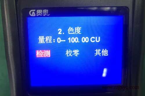 台湾饮用水水质检测仪