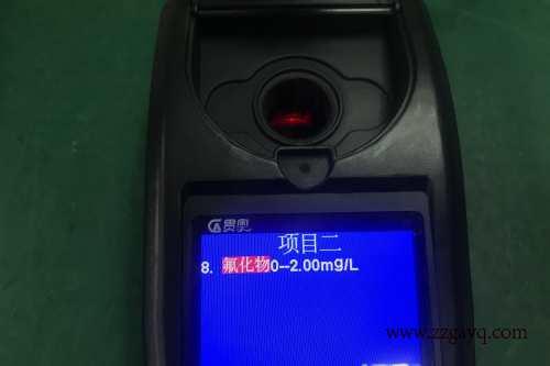 贵州水产养殖水质分析仪