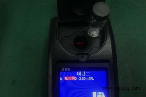 贯奥手持式水质分析仪