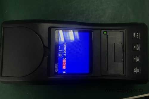 湖南氨氮水质分析仪
