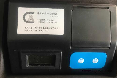 上海市氨氮水质分析仪哪个好