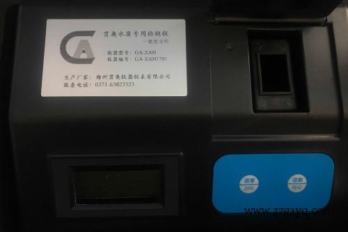 浙江水中臭氧检测仪