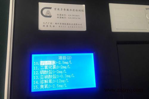 贵州省二氧化氯水质检测设备怎么样