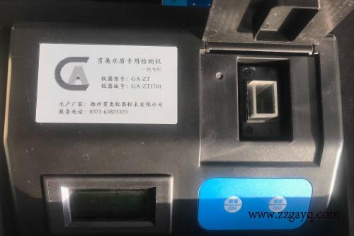 北京氨氮水质分析仪