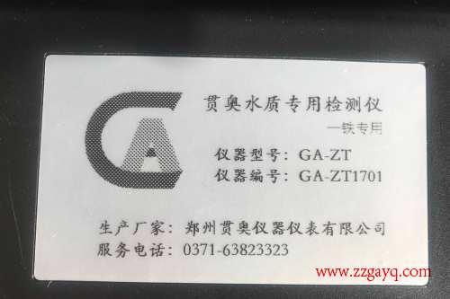 青海省总氯水质分析设备怎么用