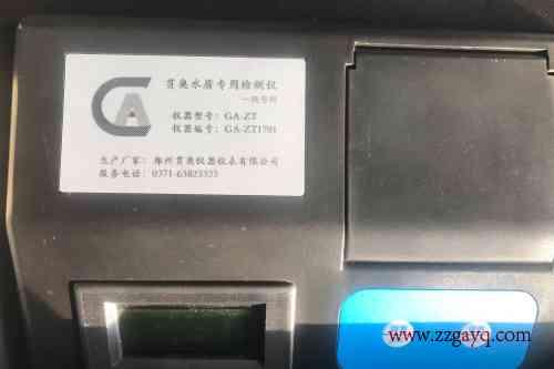 北京水质测定仪